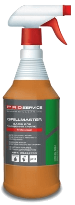 GRILLMASTER PROSERVICE